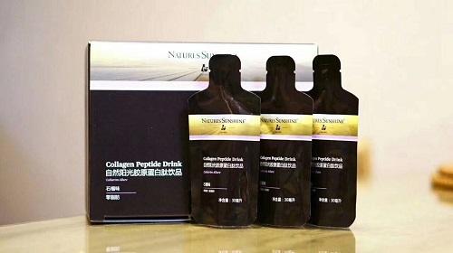 自然阳光胶原蛋白肽饮品怎么买?多少钱一盒